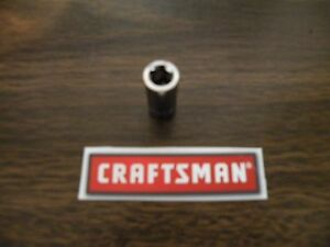 Craftsman 1 4 Drive Hex Shank Adapter 44955