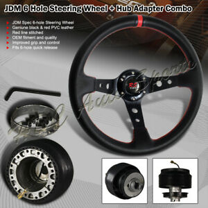 For 1993 1997 Honda Del Sol 350mm Black Red Deep Dish Steering Wheel Hub