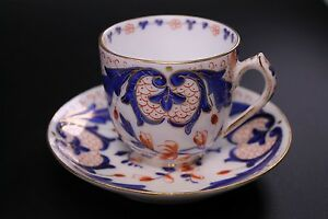 Austrian Beehive Bindenschild Royal Vienna Style Hand Painted Cup And Saucer B