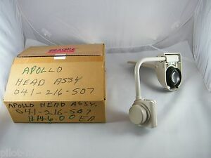 New Apollo Overhead Projector Head Assembly Part 041 216 507