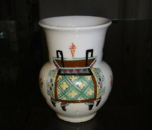Antique Chinese Famille Rose Hand Painted Calligraphy Poems Porcelain Vase