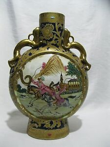 Chinese Qianlong Fox Hunt Scene Moon Flask Vase Porcelain