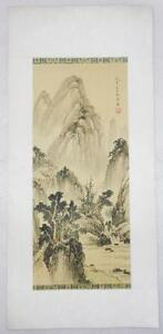 Vintage Chinese Water Color Hand Painted On Silk Landscape Painting Lb C1322