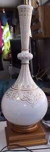 Stunning Italian Porcelain Marbro Hollywood Regency Table Lamp White Gold Porcel