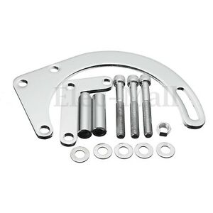 Chrome Low Mount Alternator Bracket For Sbc Chevy 350 Short Or Electric Pump