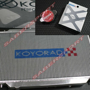 Koyo Racing Aluminum Racing Radiator Cap For 2003 2006 Nissan 350z M T