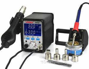 220v 2in1 Yihua 995d Soldering Station Used For Motherboard Repair Tools