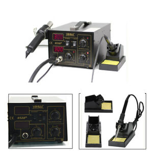 Yihua 852d 2in1 Electric Smd Rework Soldering Station Desoldering Hot Air 110v