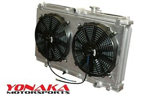 Yonaka Honda Prelude 97 01 Lightweight Aluminum Race Radiator W Slim Fan Kit