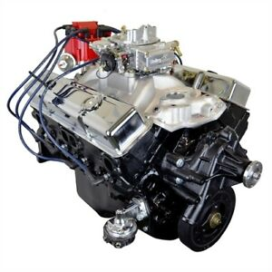 Sbc engines oem new and used auto parts for all model trucks and cars atk engines hp291pc malvernweather Gallery