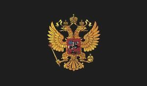 Royal Russian Romanov Empire Dynasty Eagle Medal Ruble Coin Display Box Case Pin