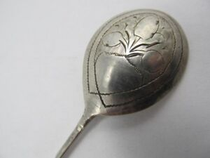 Russia 84 Silver Finely Tooled 5 1 8 Spoon Very Good Condition No Monogram