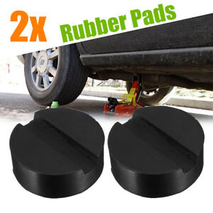 2pcs Universal Slotted Frame Rail Floor Jack Guard Adapter Lift Rubber Pads 6cm