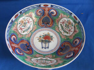 Antique Chinese Imari Type Porcelain Bowl Flow Blue With Flowers Signed
