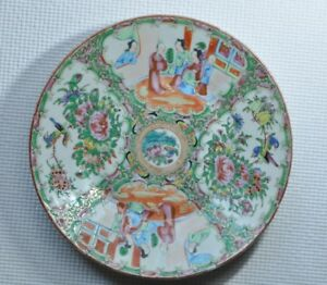 10 1 4 Inch Plate Antique 1850 1890 Chinese Porcelain Rose Medallion Canton