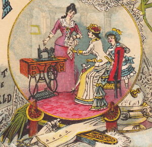 White Sewing Machine 1800 S Vintage Lace Powder Box Victorian Advertising Card