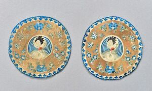 Fabulous Pair Antique Chinese Roundel Silk Gold Embroidery Textile Badge Crane