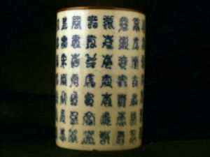 4 6 Inches Chinese Ming Dy Porcelain Longevity Brush Pot