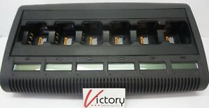 Motorola Impres 6 Unit Adaptive Charging Station Excellent Condition wpln4218a