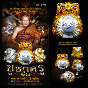 Thai Amulet Buddha Look Om Tiger Lp Pern Gold Mix Silver Color Strong B E 2558