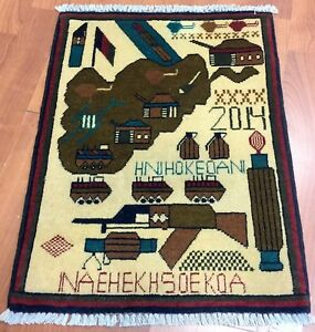 Afghan War Rug Hand Knotted From Afghanistan Size 1 11 X 2 5 U S Shipping