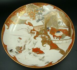 Wonderful Japanese Meiji Kutani Red And Gilt Hand Painted Ceramic Charger Plate