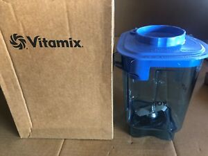 New Vitamix 48 Oz Advanced Container Jar For Blending Station Advance soy