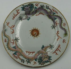 18th Century China Yongzheng Chinese Famille Rose Dragon Plate Very Rare