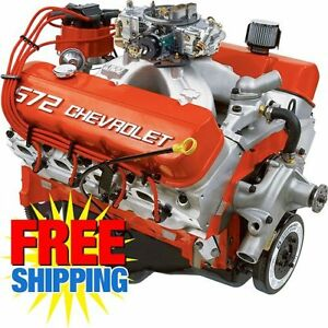 Chevrolet Performance 19331583 Zz572 620 Deluxe Engine 621hp 5400 Rpm 645 Ft L