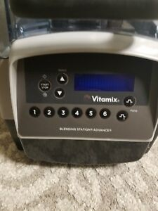 Vitamix Vm0115e Blending Station Commercial Blender
