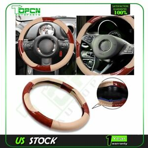 Beige Brown 1pc Protective Lenth 38 40cm Pvc Leather Car Steering Wheel Cover