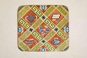 Extraordinary Antique Chinese Micro Silk Gold Embroidery Textile