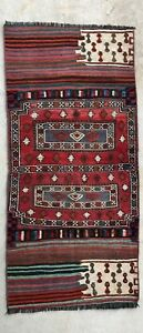 3x6 Vintage Handmade Wool Antique Persian Bakhtiari Tribal Rug Lure Kilim Runner