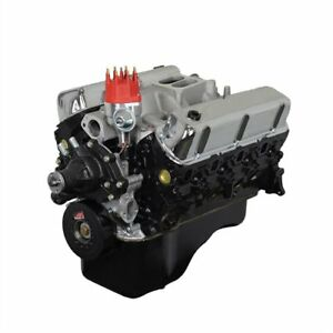 Atk Engines Hp79m High Performance Crate Engine Small Block Ford 302ci 300hp 3