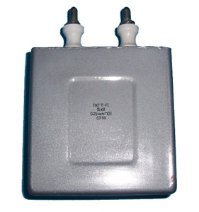 Capacitor 250nf 15kv ds 0389