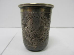 P A Russia 84 Silver Vintage 1893 Shot Cup Mother Inscribed Good Cond