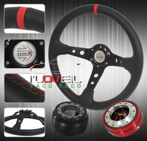 88 91 Civic Crx Aluminum Frame Steering Wheel Quick Release Red Hub Adapter