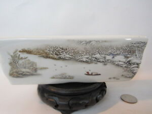 Chinese Vintage Snow Scene Porcelain Brush Washer