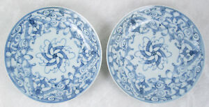 Antique Pair Of Chinese Blue White Porcelain Plates 7 1 8in Diameter Marked