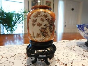 19th C Japanese Akaye Akae Kutani Hand Painted Vase