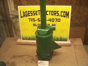 Oliver Super88 880 Diesel Farm Tractor Air Cleaner