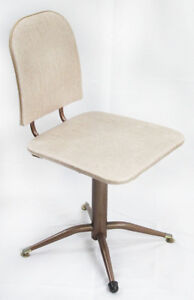 Cool Small Vintage Mid Century Modern Desk Chair