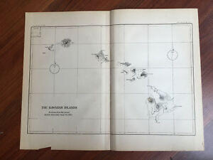 1883 Sketch Map Of Hawaiian Islands Honolulu Oahu Molokai Kauai