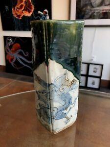 Vintage Japanese Brush Pot Vase Signed Dragon Fish Signed