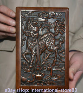 7 2 Old Chinese Boxwood Carving Dynasty Palace Kylin Qilin Ink Cartridge Box