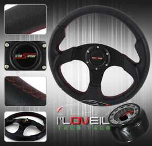 1989-2005 ECLIPSE 320MM COMBO - STEERING WHEEL + HUB ADAPTER KIT + HORN BUTTON