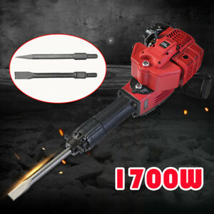 700 1500bpm Electric Demolition Jack Hammer Concrete Stone Breaker Jackhammer Us