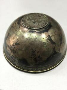 Antique 1900 S Ottoman Empire All Silver With Coin On The Bottom Cup Bowl Rare