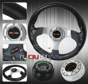320mm Steering Wheel Short Quick Release Hub Horn Button For 93 05 Altima
