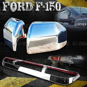For 2017 Ford F 150 Chrome Top Half Mirror Cover 3rd Brake Light Cover